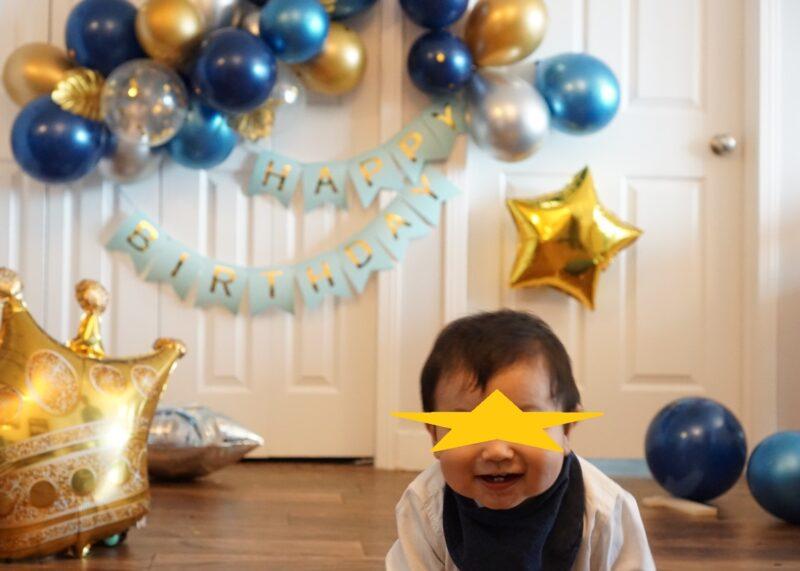 一歳の誕生日 自宅を飾り付け