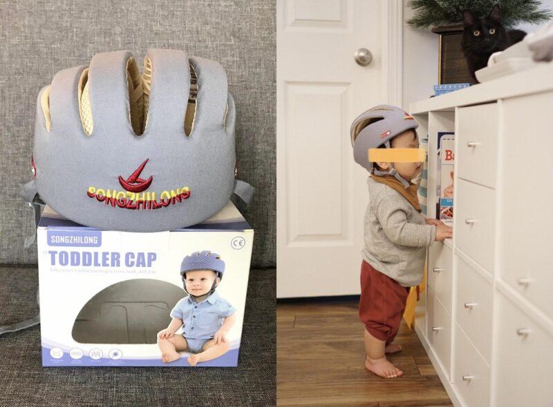 赤ちゃんのヘルメット